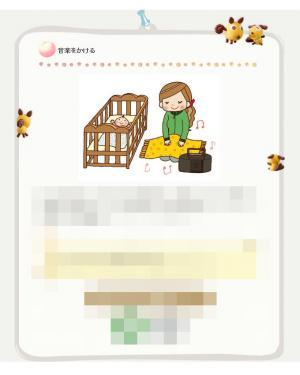 縺ー繝シ縺倥g繧・_convert_20110706235732