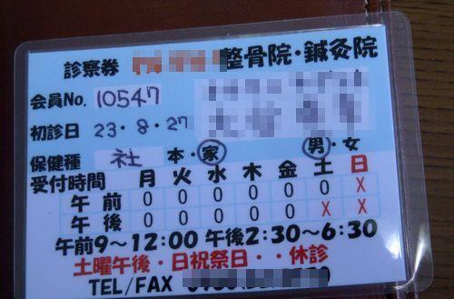 DSCN0945_20111005135937.jpg