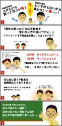 manga-so.jpg
