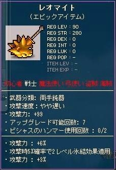 Maple110103_175638.jpg