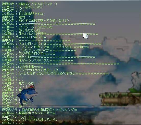 Maple110117_011653.jpg