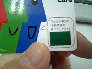 100320_093424_ed.jpg
