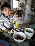 130113_お汁子 (2)