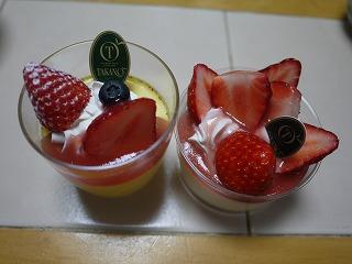 タカノ苺系