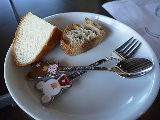イジュールパン