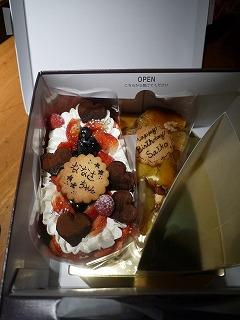 ベリーカフェ安穏芋、0ケーキ
