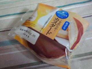 10022101モンテドラ焼カスタード
