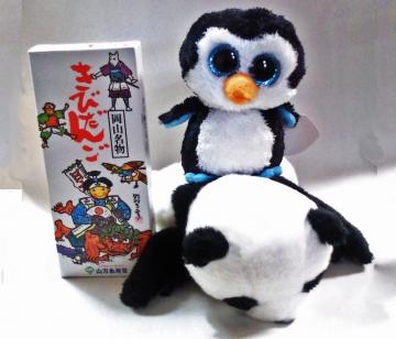 20140805-四国のお土産 (2)-加工
