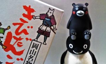 20140805-四国のお土産 (4)-加工