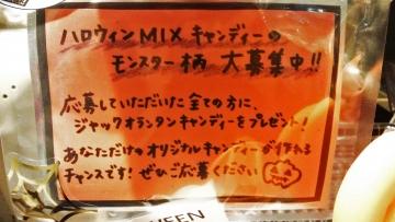 20141010-飴細工 (29)-加工