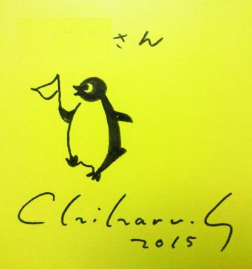 20141101-サイン会 (21)-加工