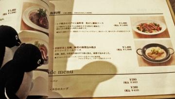 20141017-シェフズブイ (3)-加工