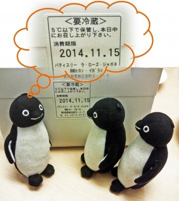 20141115-ケーキ (3)-加工2