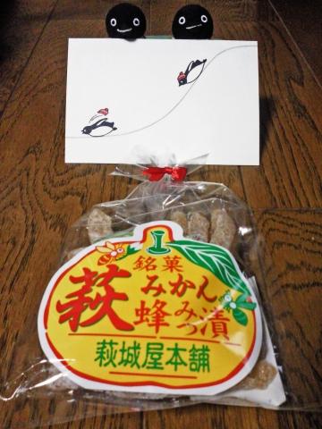 20141122-蜂みつ漬 (2)-加工