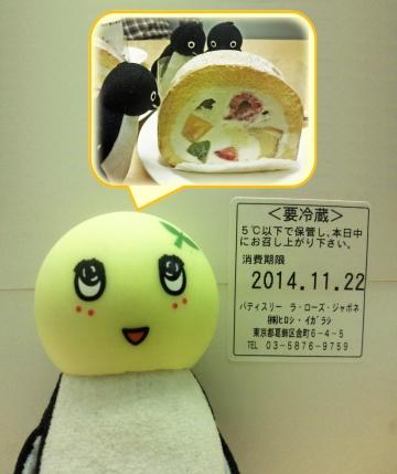 20141122-ケーキ (9)-加工