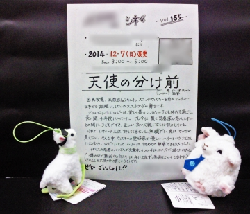 20141207-映画会-加工