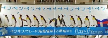 20141220-ぴょんみさん (2-3)-加工