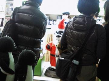 20141220-成田空港 (2)-加工