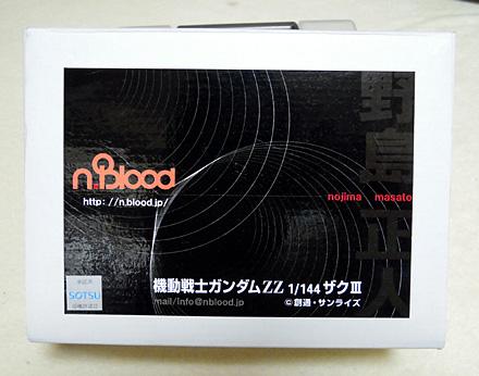 DSCN3061.jpg