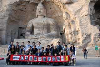 2009china-2.jpg