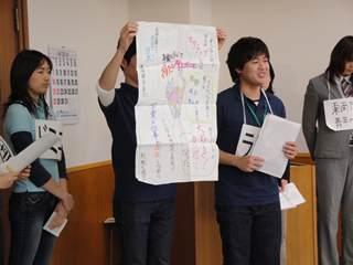 20100321帰国報告会(追加)