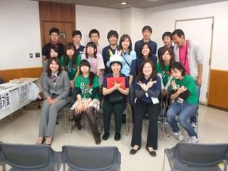 20100321報告会