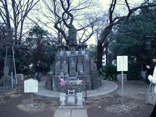 20100111与野七福神