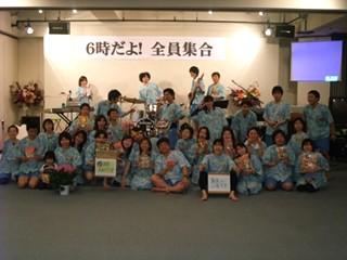 20100313ゆの郷