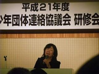 20100226埼青連