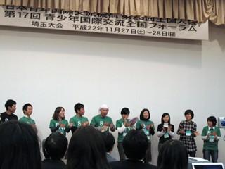20101128世界船オマーンの歌.JPG