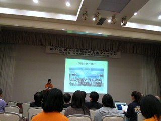 20101128韓国団報告.JPG
