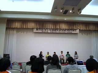 20101128パネルトーク.JPG