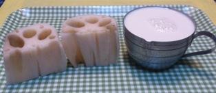 具材 蓮根の豆乳スープ