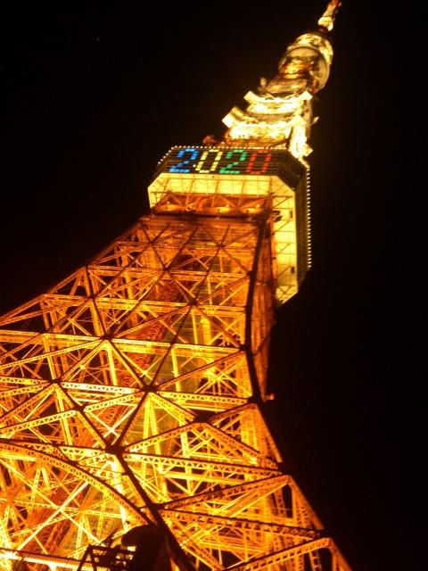 ひいて東京タワー