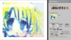 ascii-o-matric-disp002.jpg