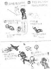 zero-draw004.jpg