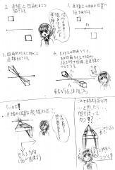 zero-draw006-a.jpg