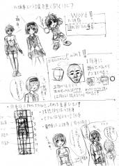 zero-draw008.jpg