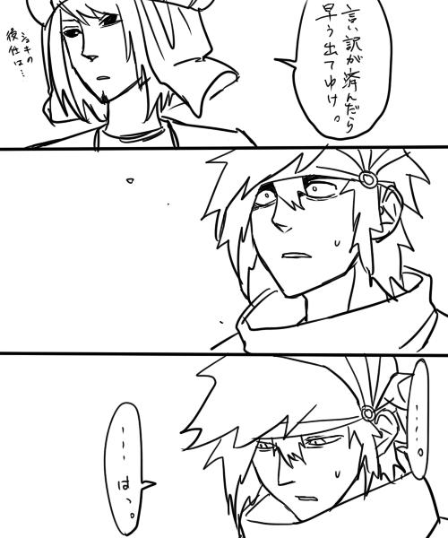 主従の夢03