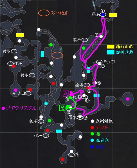 レッドホーンオート採取02