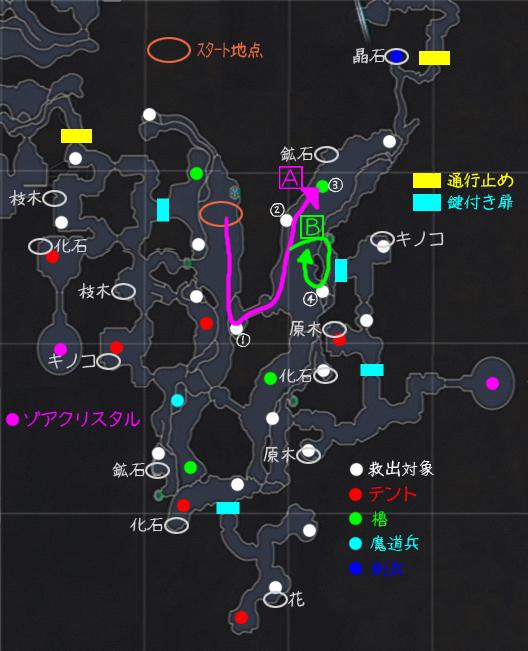 レッドホーンオート採取01