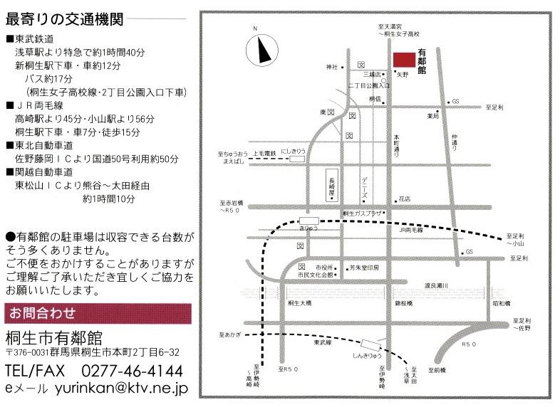 map-yuurinkan.jpg