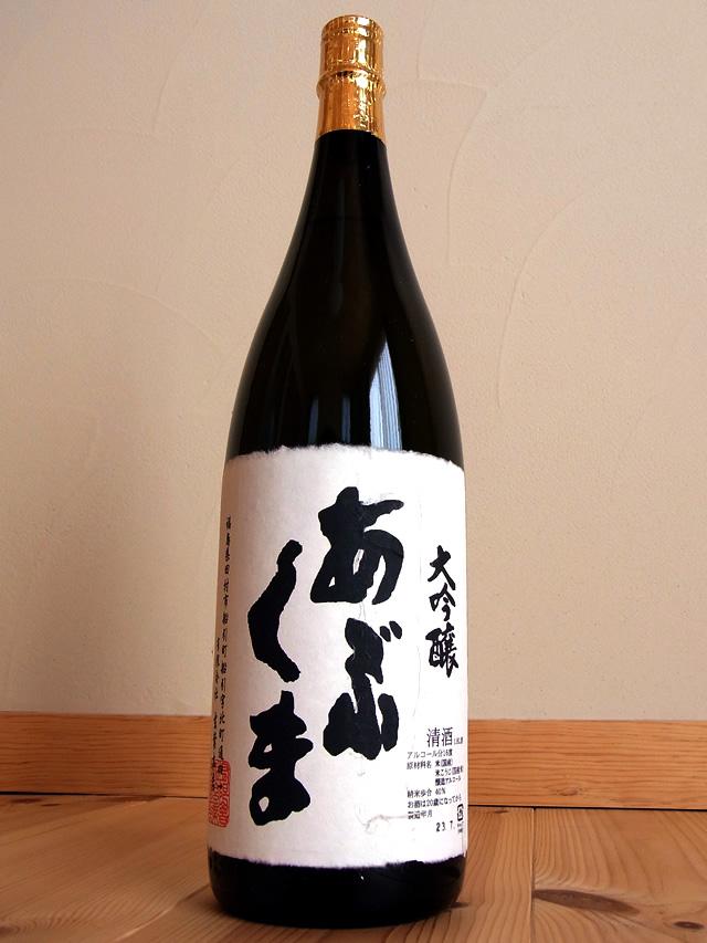 sake01_20111218170517.jpg