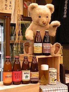 niigata beer