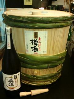 20101125樽酒
