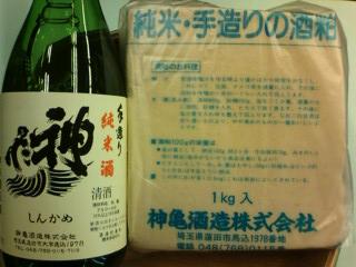 20110127神亀酒粕