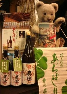 20110128真澄純アラ