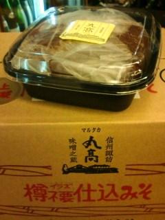 20110502丸高味噌