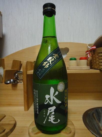 水尾金紋錦