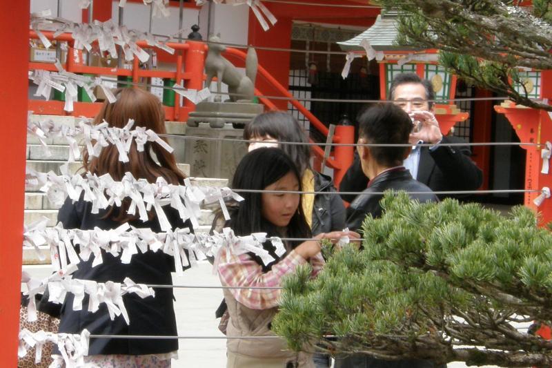 津和野 太皷谷稲成神社